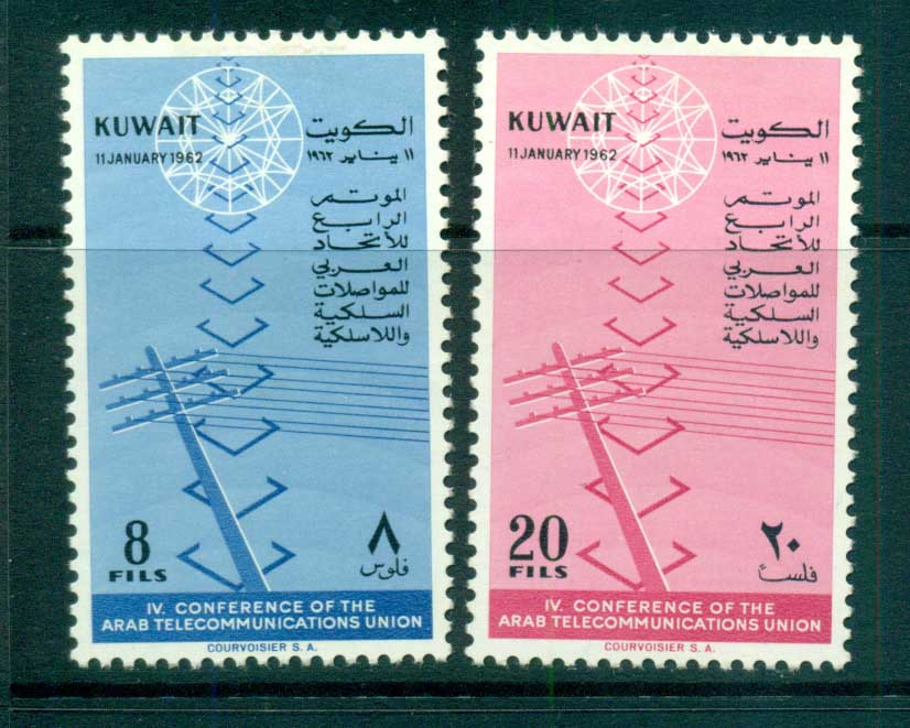 Kuwait 1962 telecommunications MLH lot73751