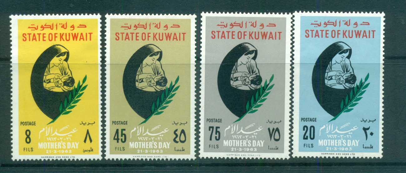 Kuwait 1963 Mothers day MLH lot73756