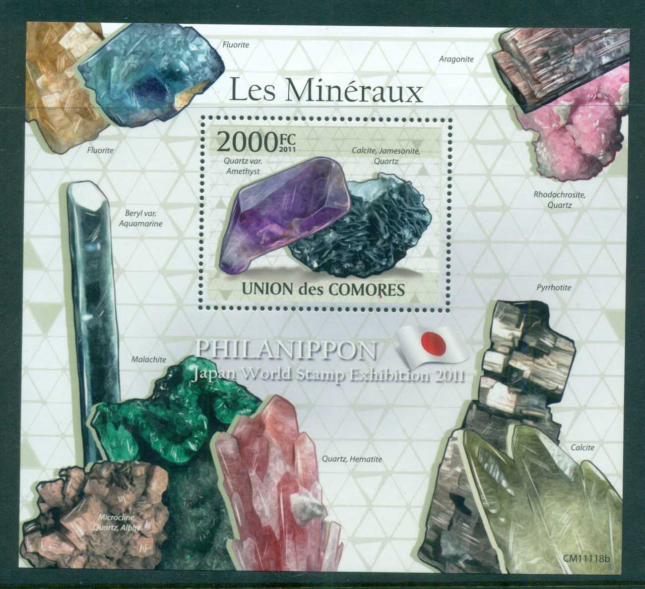 Comoro Is 2011 Minerals, Rocks, Gem Stones, Phillanippon MS MUH CM11118b