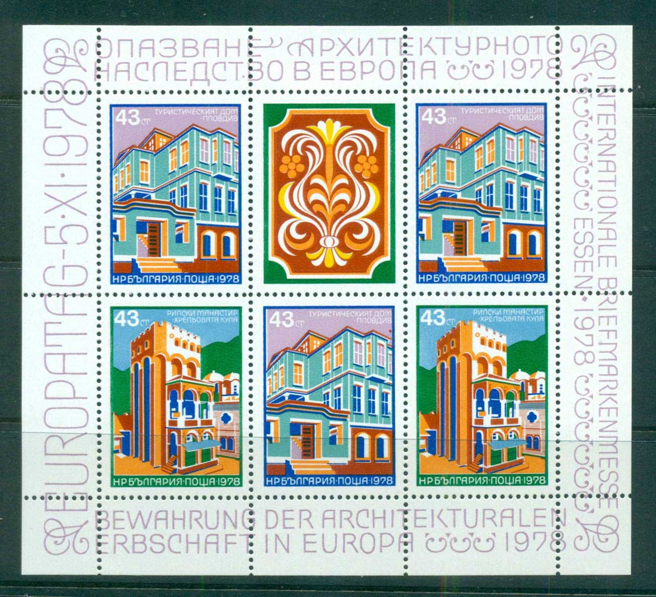 Bulgaria 1978 Architectural heritage MS MUH lot58489