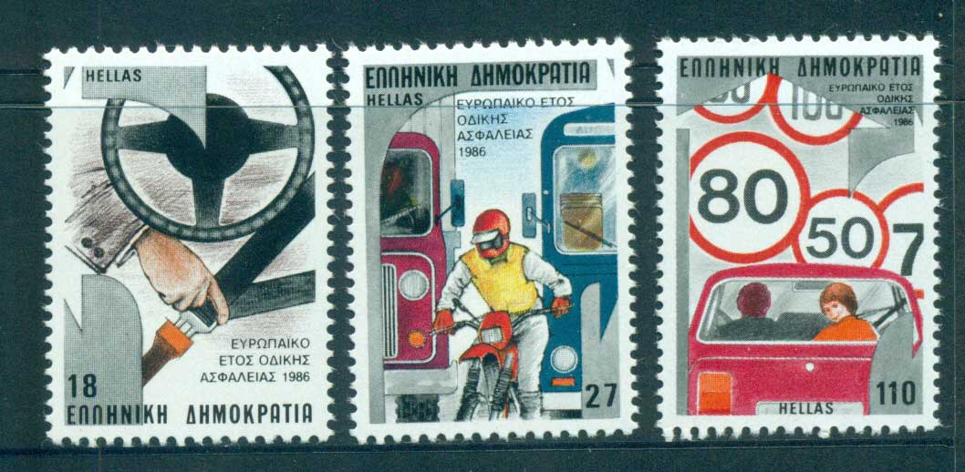 Greece 1986 Traffic Safety MUH lot58568