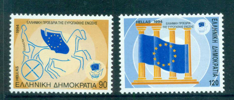 Greece 1994 Greek Presidency ECC MUH lot58569