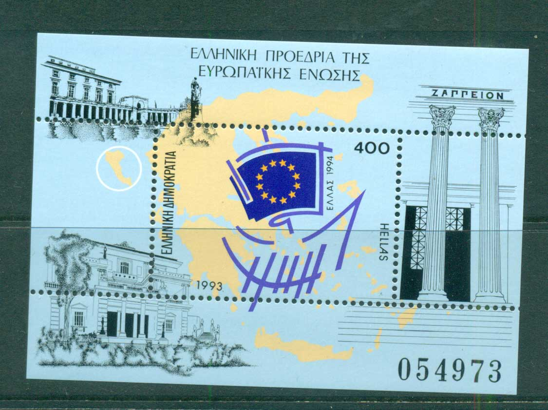 Greece 1993 Greek Presidency ECC MS MUH lot58574