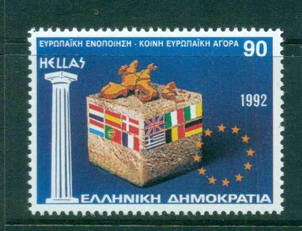 Greece 1992 European Unification MUH lot58576