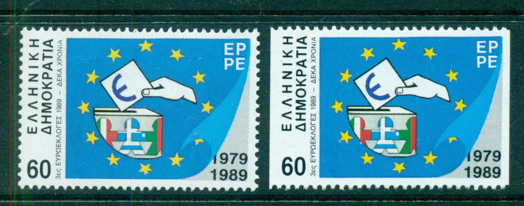 Greece 1989 Parliament Elections + ex Booklet MUH lot58579