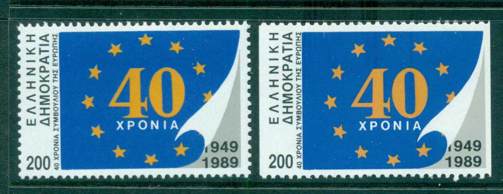 Greece 1989 Council of Europe + ex Booklet MUH lot58580