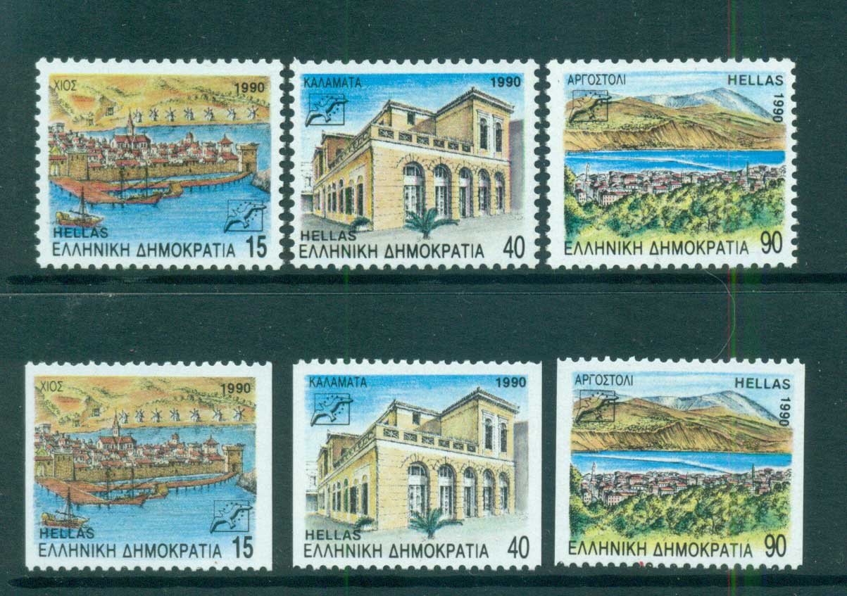 Greece 1990 15,40,90d Pictorial Defins + ex Booklet MUH lot58581