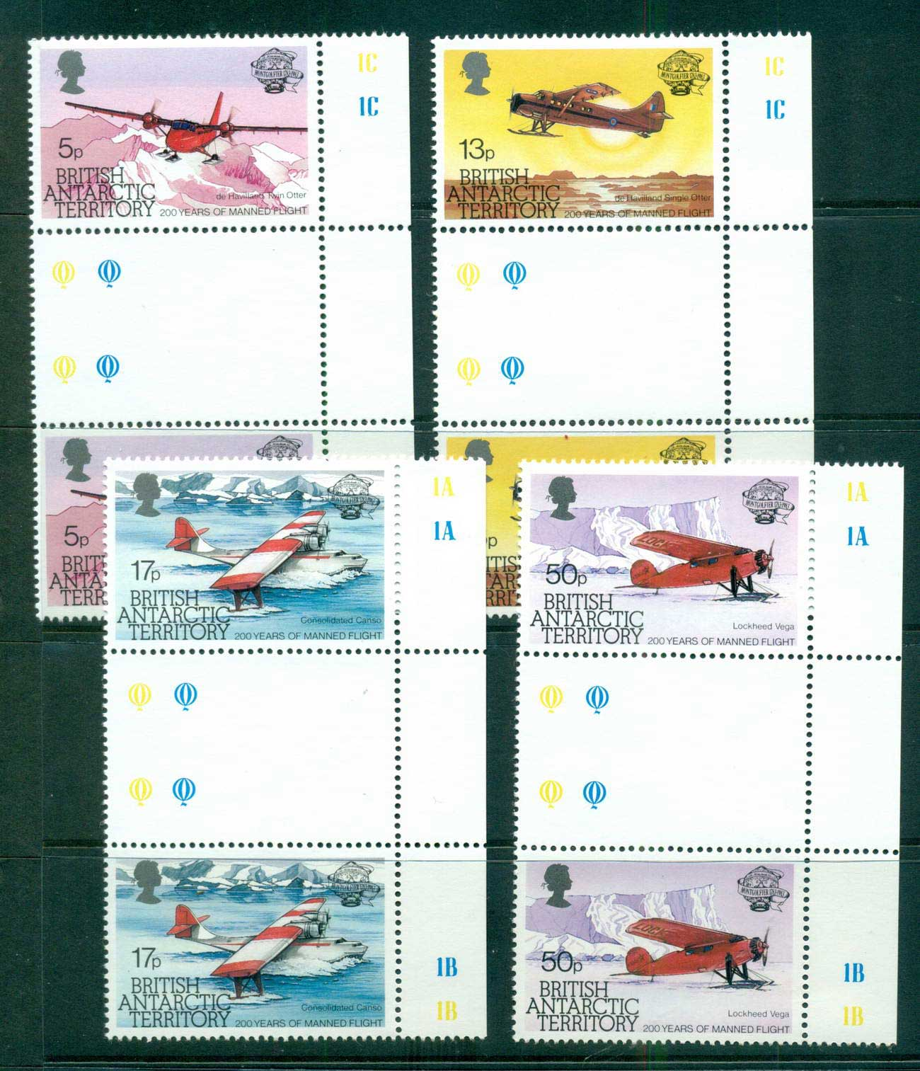 BAT 1983 Manned Flight Bicentenary gutter prs. MUH lot58886