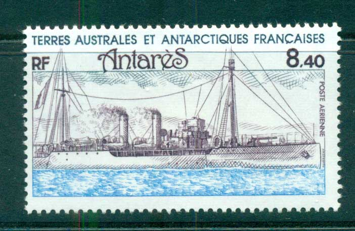 French Antarctic Territory 1981 Antares, Ship MUH lot58901
