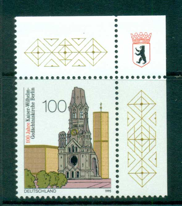 Germany 1995 Kaiser Wilhelm Memorial Church MUH lot63196