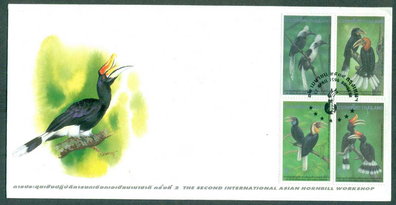 Thailand 1996 Birds, Hornbills FDC lot62084