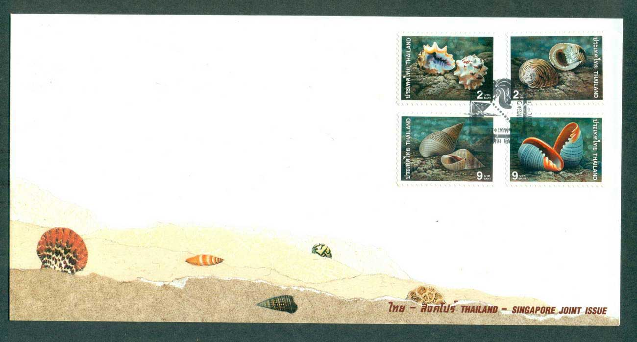 Thailand 1997 Shells of Thailand & Singapore FDC lot62095