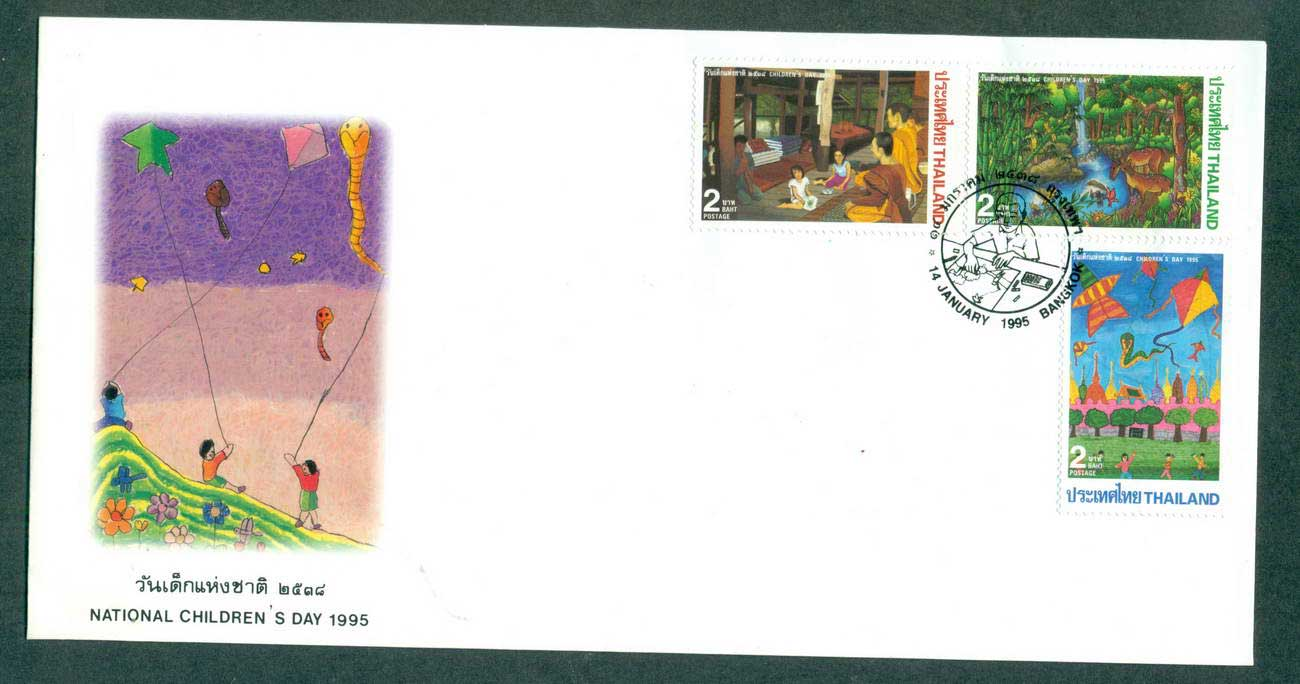 Thailand 1995 Children's day FDC lot62097