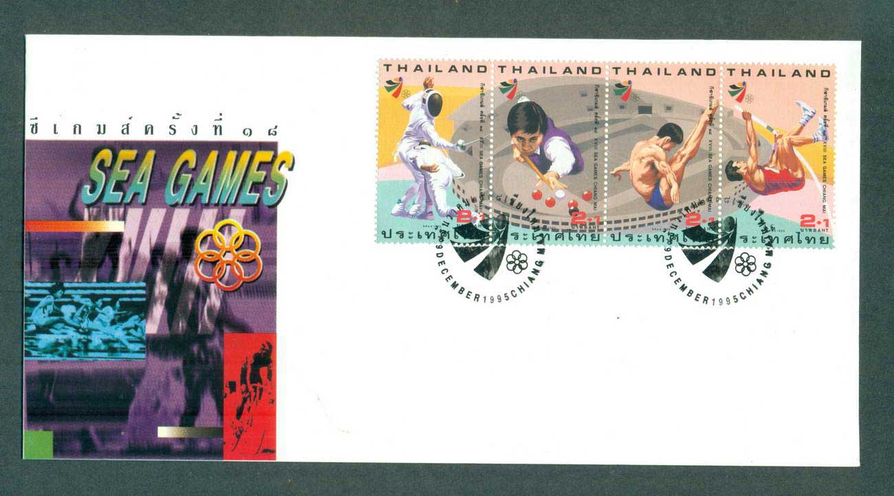 Thailand 1995 SEA Games FDC lot62099