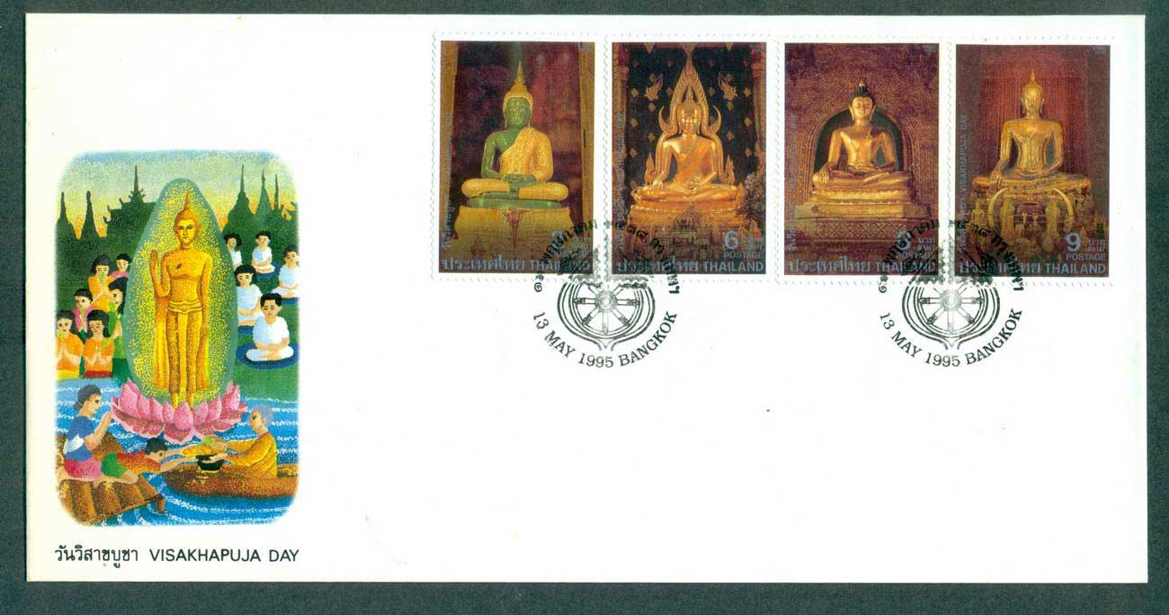 Thailand 1995 Buddha Sculptures FDC lot62100