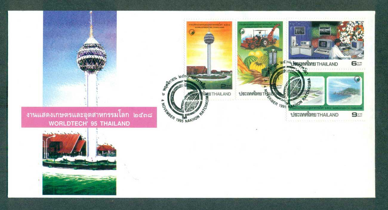 Thailand 1995 Worldtech '95 FDC lot62105