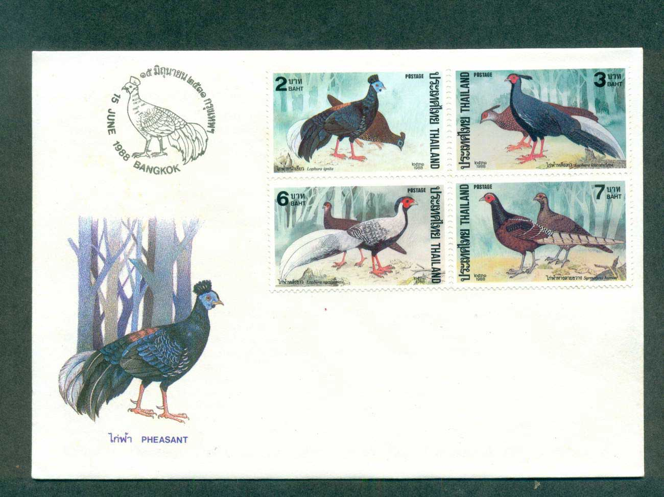 Thailand 1988 Pheasants FDC lot62108