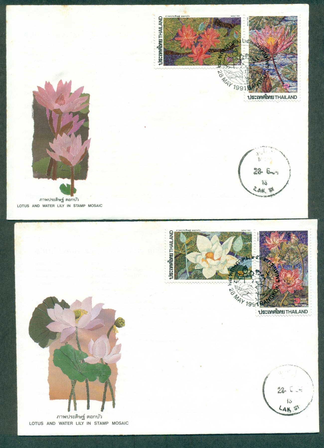 Thailand 1991 Waterlillies 2x FDC lot62110