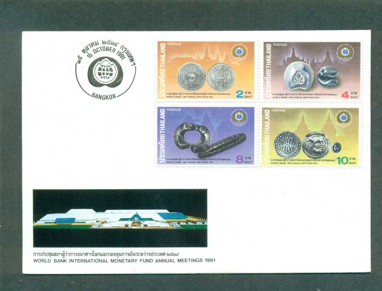 Thailand 1991 World Bank FDC lot62113