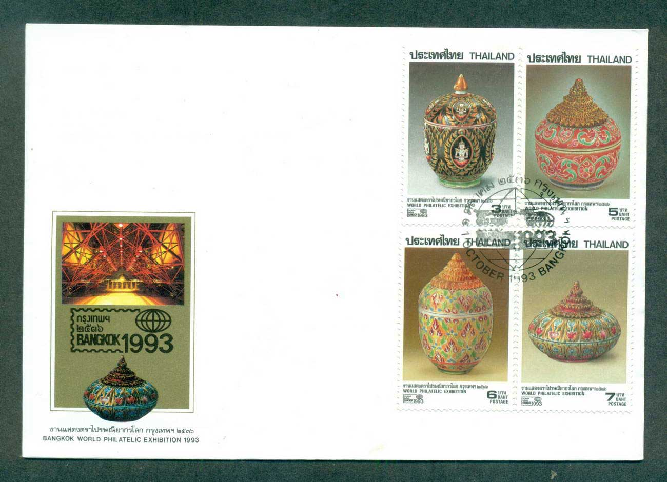 Thailand 1993 Cosmetic Jars, Bangkok '93 FDC lot62119