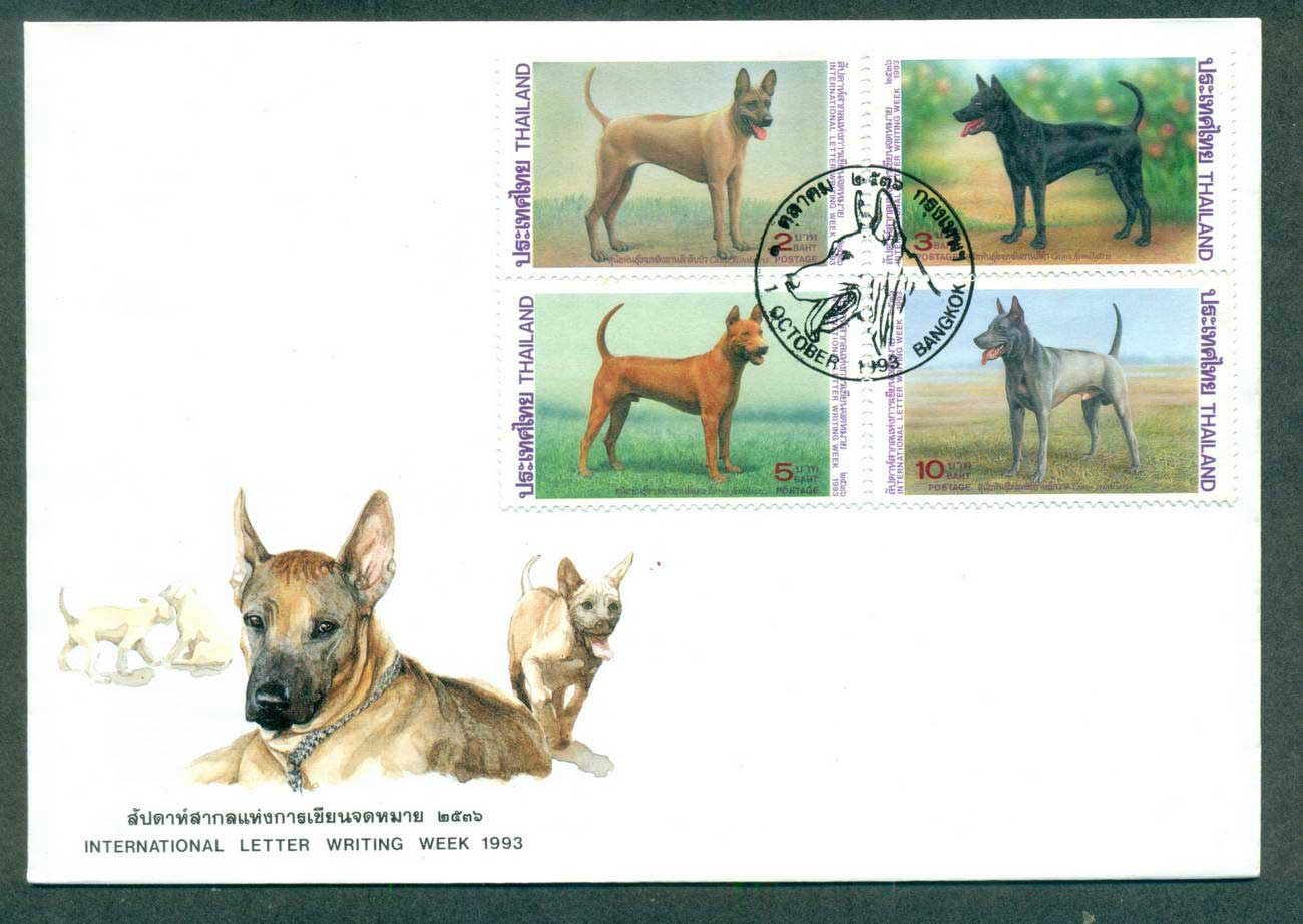 Thailand 1993 Letter Writing Week, Dogs FDC lot62121