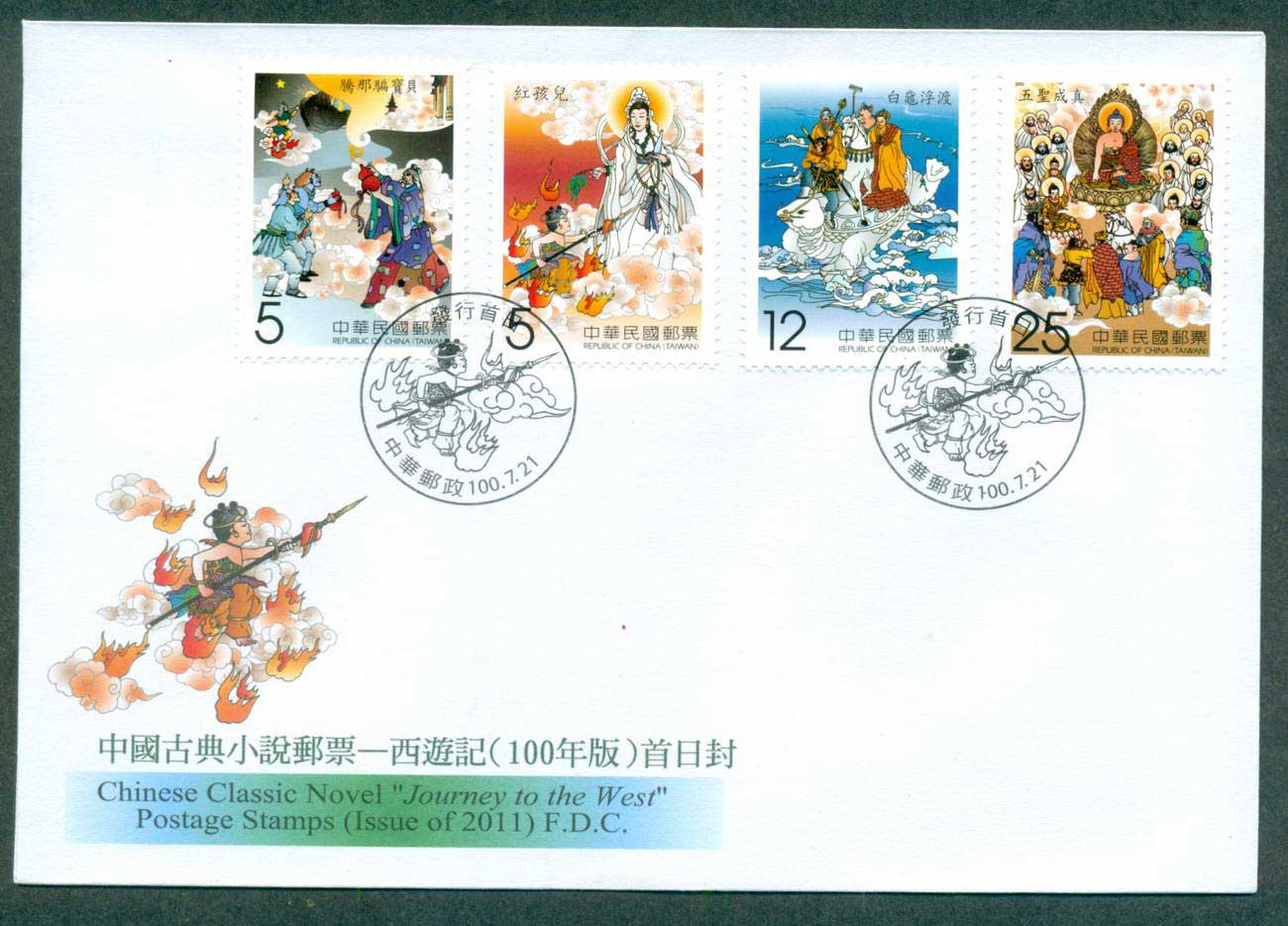 China ROC Taiwan 2011 Chinese Classic Novels FDC lot62129