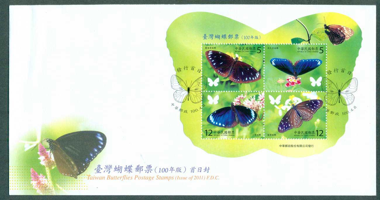 China ROC Taiwan 2011 Butterflies MS FDC lot62138