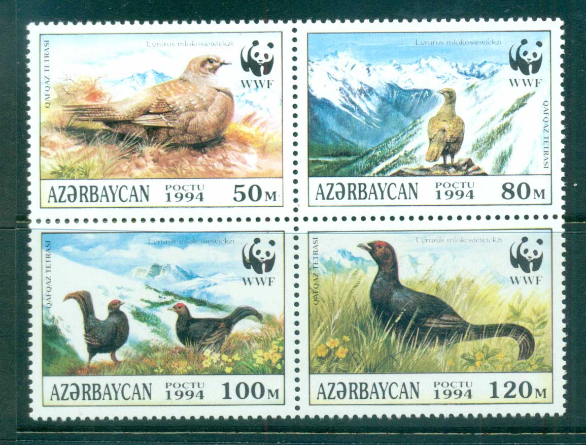 Azerbaijan 1994 WWF Black Grouse Blk 4 MUH lot64007