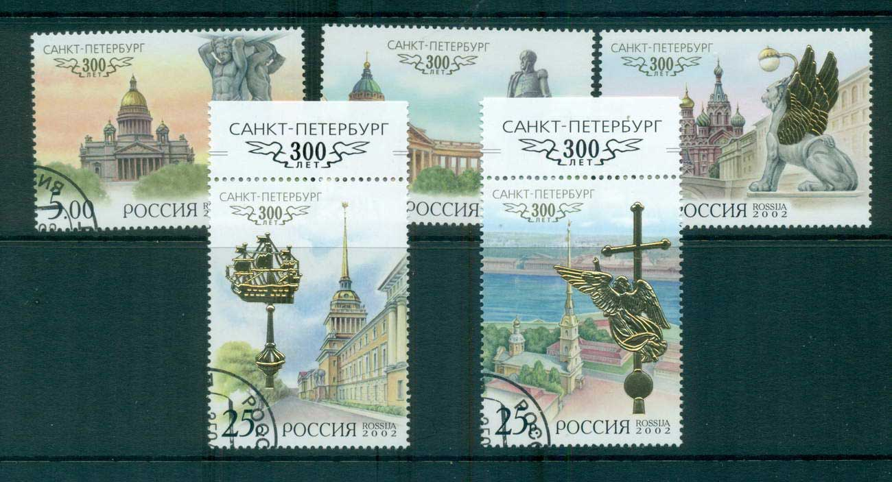 Russia 2002 St Petersburg Anniv. CTO lot64733