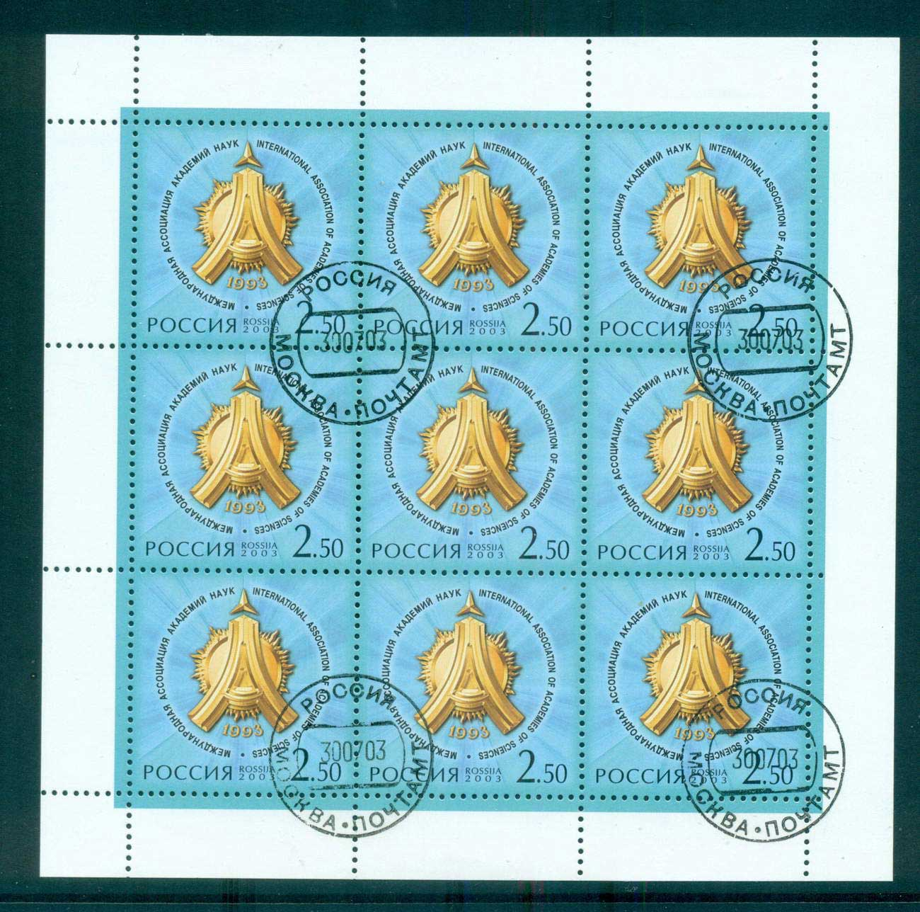 Russia 2003 Academies of Science MS CTO lot64796