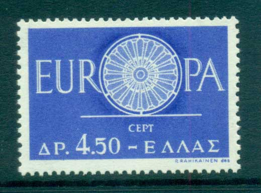 Greece 1960 Europa, Spoked Wheel MUH lot65302