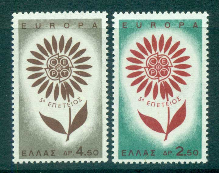 Greece 1964 Europa, Daisy of Petals MUH lot65373