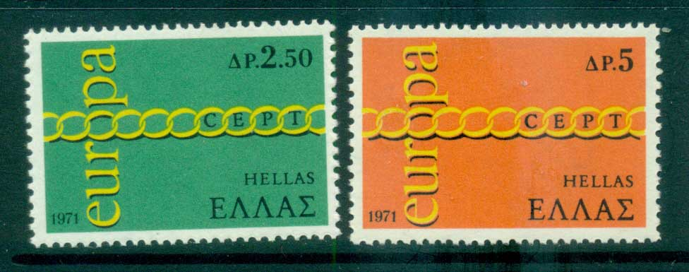 Greece 1971 Europa, Chain through O MUH lot65514