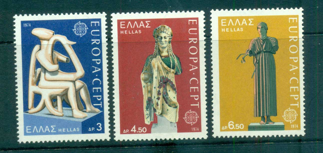 Greece 1974 Europa, Sculpture MUH lot65581
