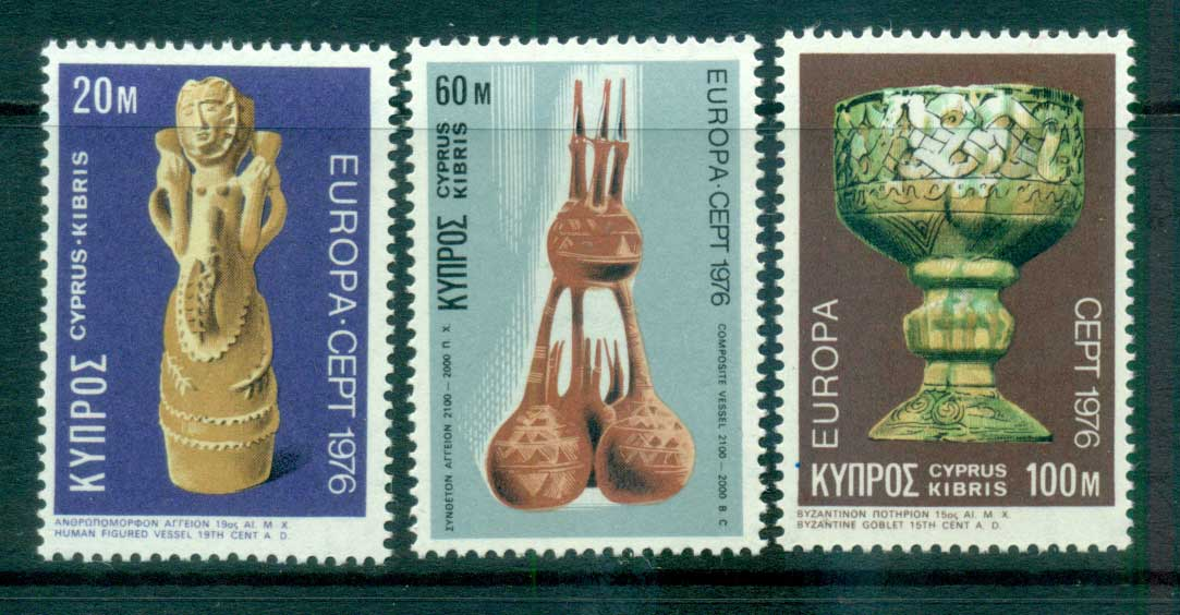 Cyprus 1976 Europa, Pottery MUH lot65649