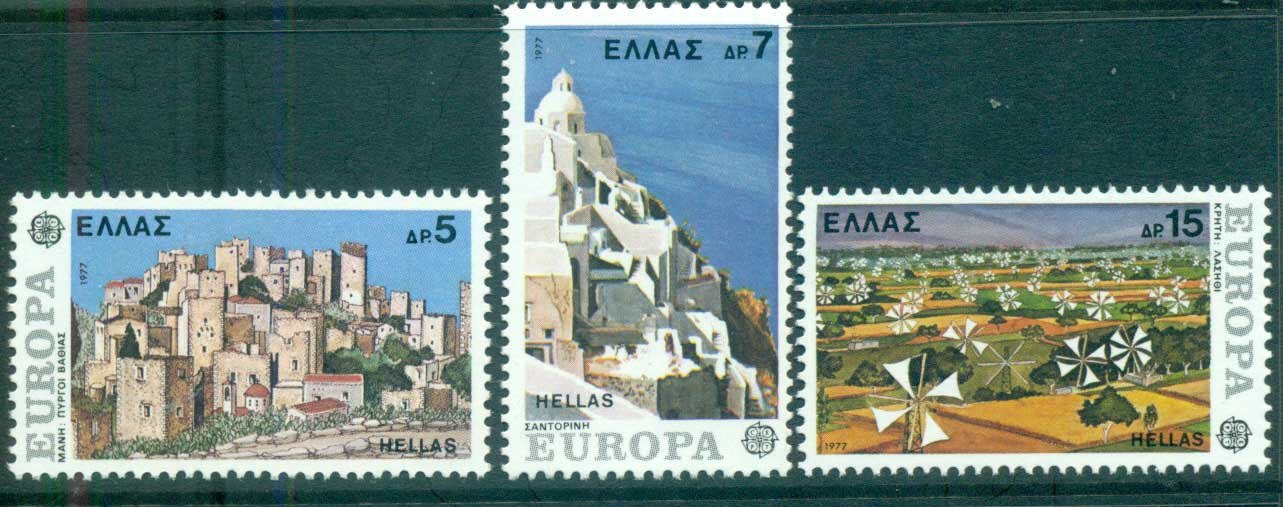 Greece 1977 Europa, Landcapes MUH lot65659
