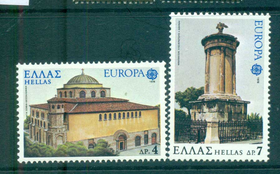 Greece 1978 Europa, Architecture MUH lot65696