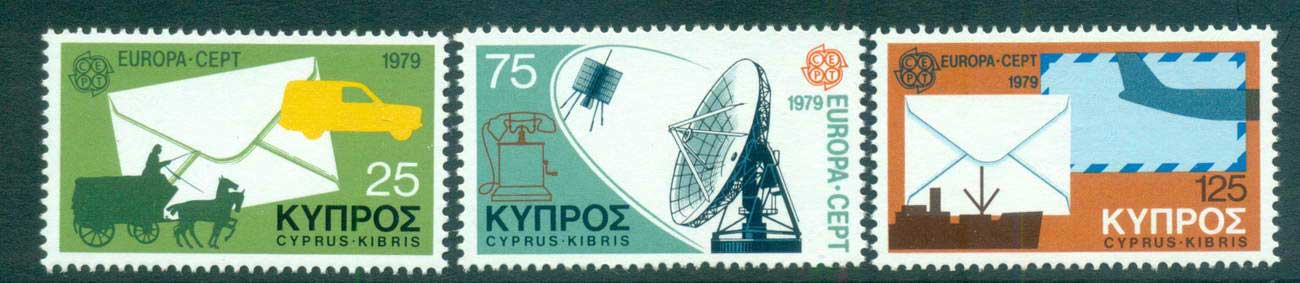 Cyprus 1979 Europa, Communications MUH lot65745