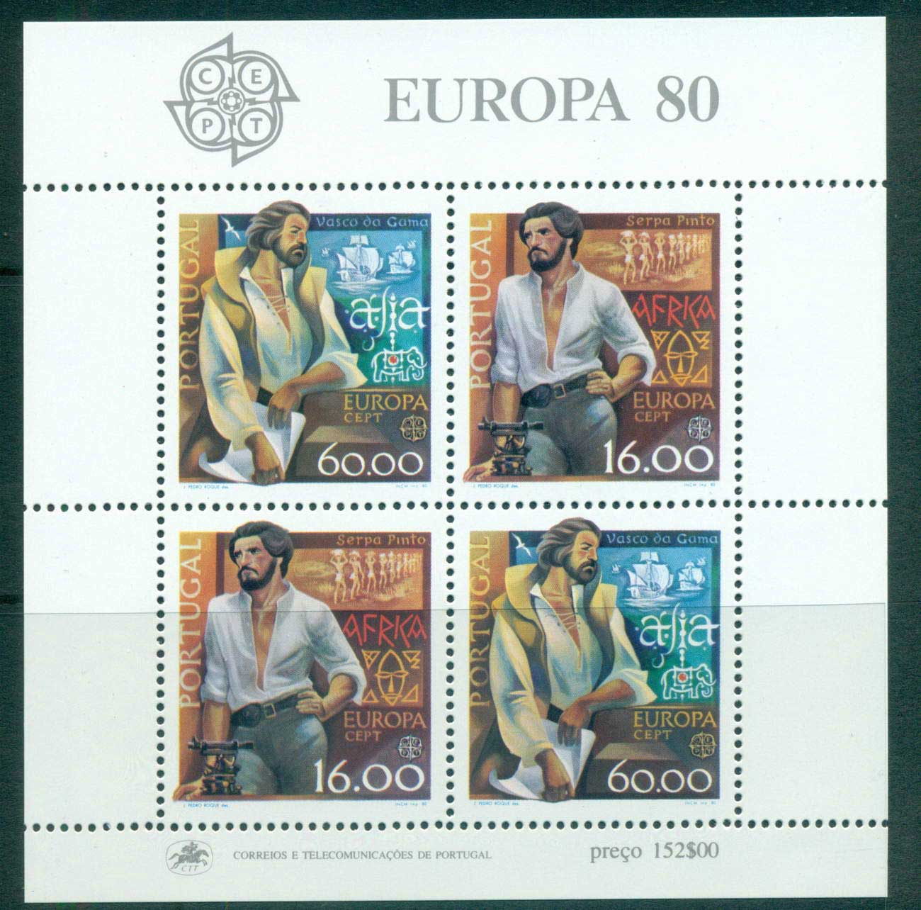 Portugal 1980 Europa, Celebrities MS MUH lot65773