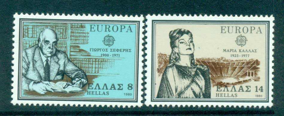 Greece 1980 Europa, Celebrities MUH lot65779