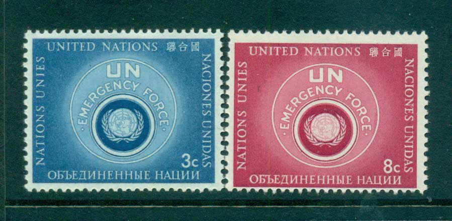 UN New York 1957 Emergency Force MUH lot65935
