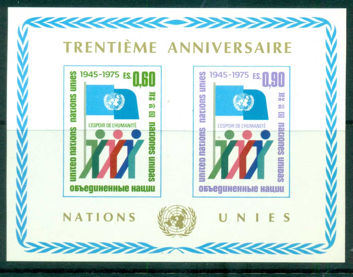 UN Geneva 1975 UN Anniv. MS MUH lot65953