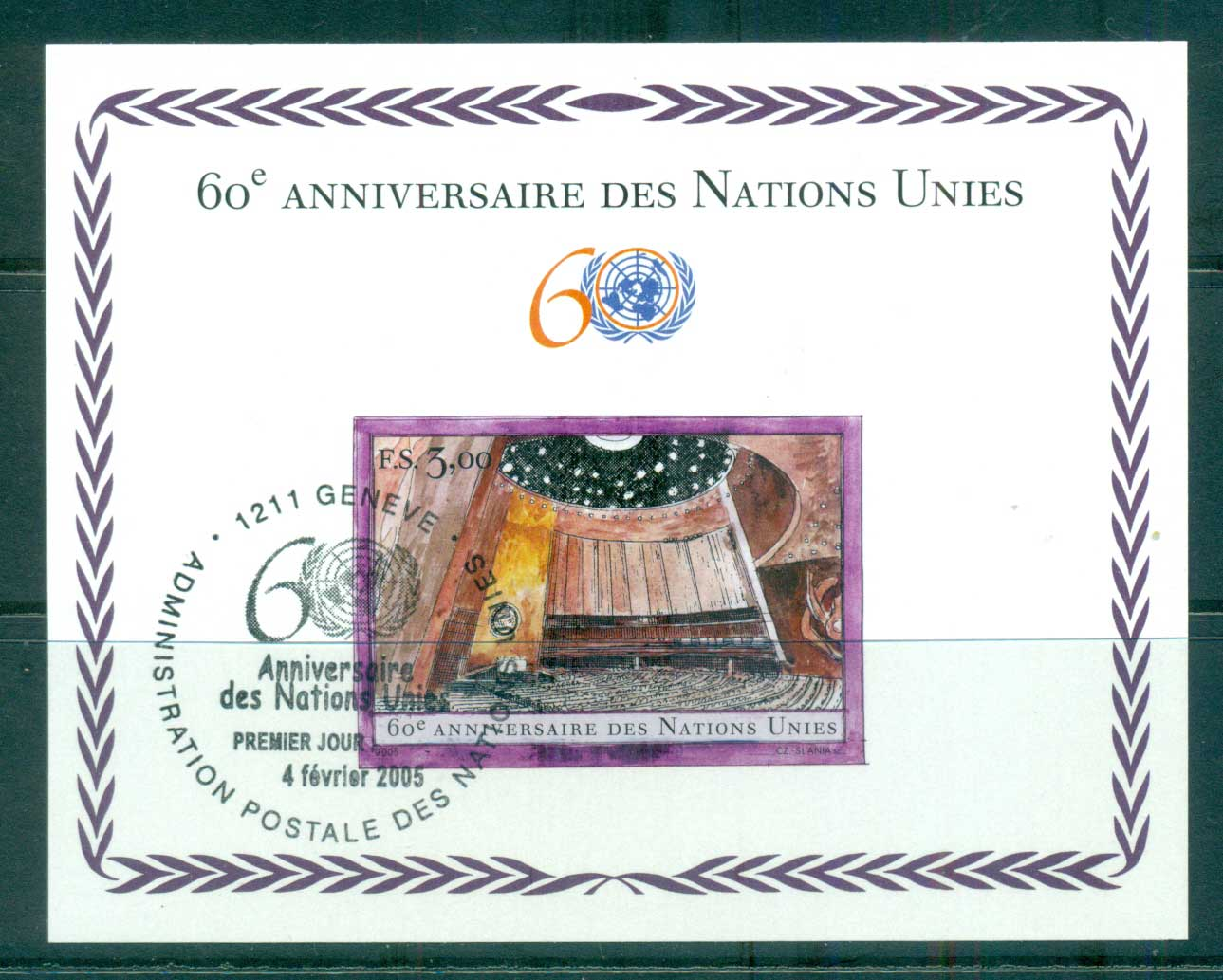 UN Geneva 2005 UN 60th Anniv MS CTO lot66045
