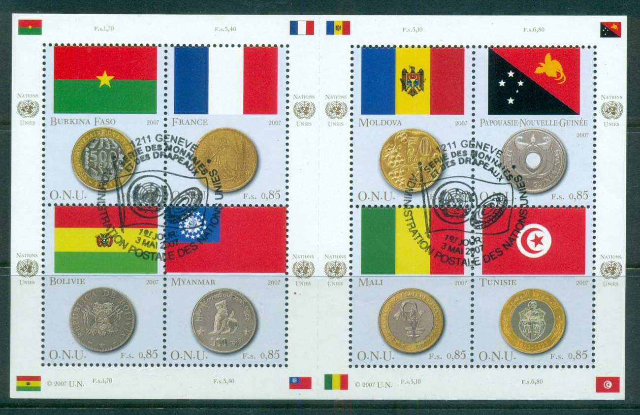 UN Geneva 2007 Flags & Coins MS CTO lot66051