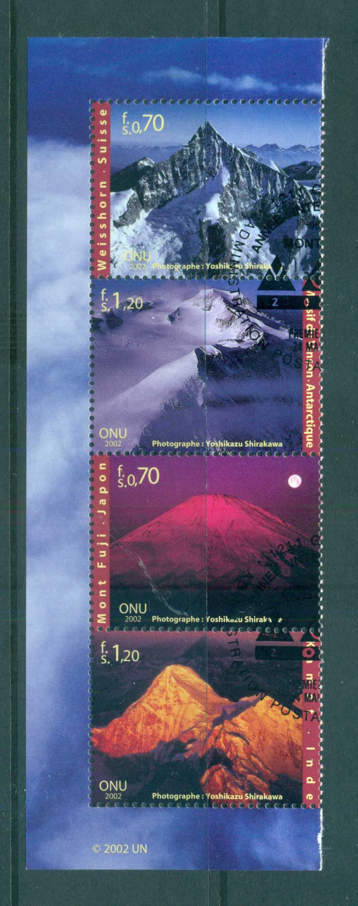 UN Geneva 2002 Intl. Year of Mountains Str 4 CTO lot66056