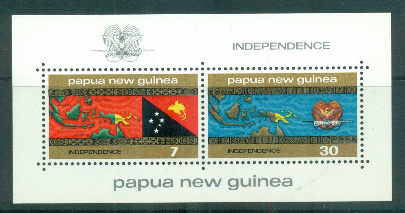PNG 1975 Independence MS MUH lot66683