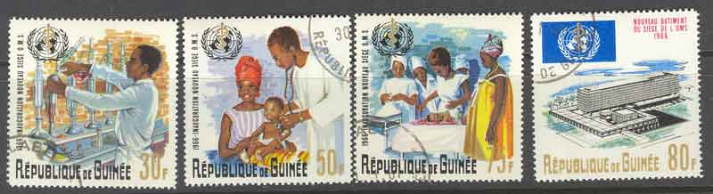 Guinee 1967 WHO CTO Lot10754