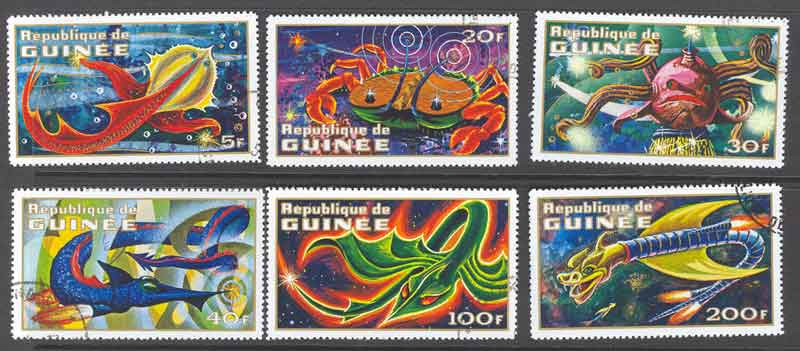Guinee 1972 Space Cratures CTO Lot10756