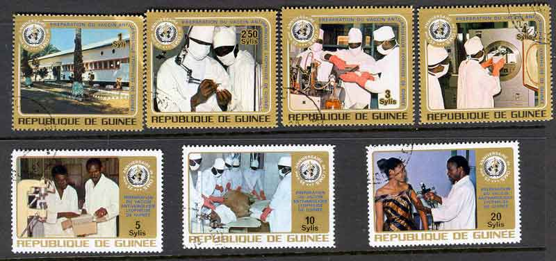 Guinee 1973 WHO CTO Lot10763