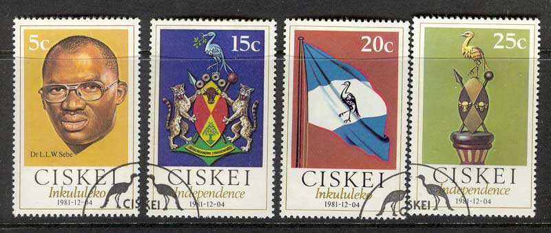 Ciskei 1981 Independence VFU Lot11093